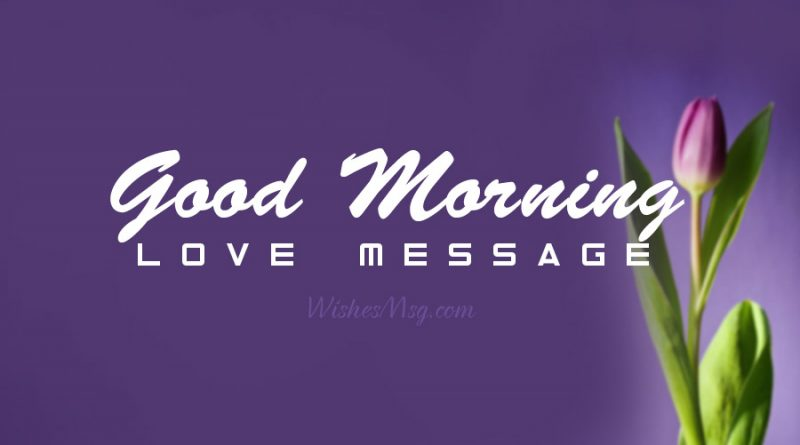 120+ Good Morning Love Messages and Wishes | WishesMsg