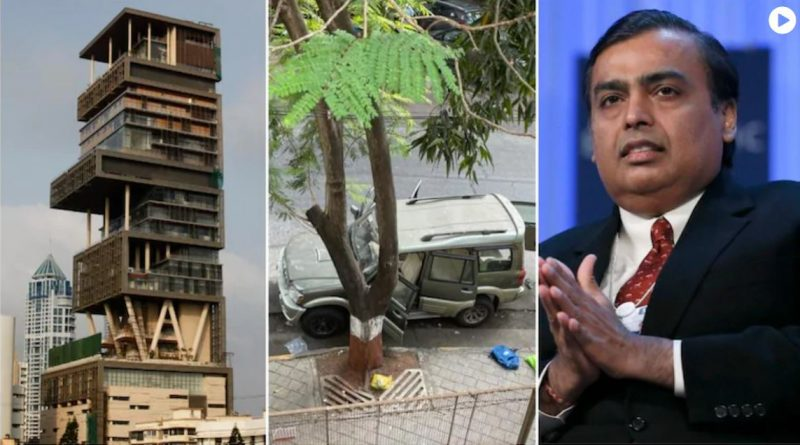 SUV with explosive material, letter caught near Business tycoon Mukesh Ambani's house Antilia in Mumbai